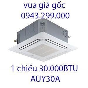 Điều hòa âm trần Fujitsu 1 chiều 30000BTU AUY30A