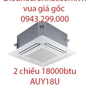 Điều hòa âm trần Fujitsu 18000BTU AUY18U
