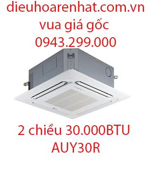 Điều hòa âm trần Fujitsu 2 chiều 30000BTU AUY30R