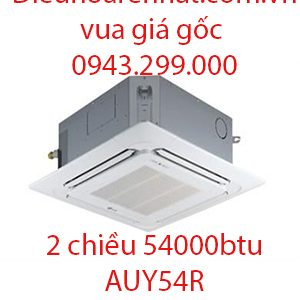 Điều hòa âm trần Fujitsu 2 chiều 54000BTU AUY54R