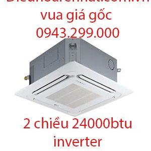 Điều hòa âm trần Fujitsu 2 chiều inverter 24000BTU AUAG24LVLA
