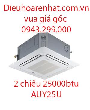 Điều hòa âm trần Fujitsu 25000BTU AUY25U
