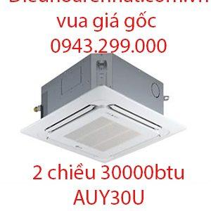 Điều hòa âm trần Fujitsu 30000BTU AUY30U