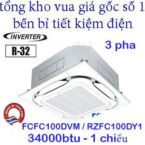 Điều hòa âm trần daikin 1 chiều inverter 3 pha FCFC100DVM/RZFC100DY1