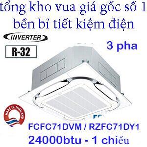 Điều hòa âm trần daikin 1 chiều inverter 3 pha FCFC71DVM/RZFC71DY1