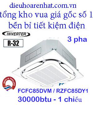 Điều hòa âm trần daikin 1 chiều inverter 3 pha FCFC85DVM/RZFC85DY1