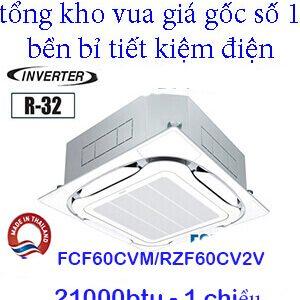 Điều hòa âm trần daikin 1 chiều inverter FCF60CVM/RZF60CV2V