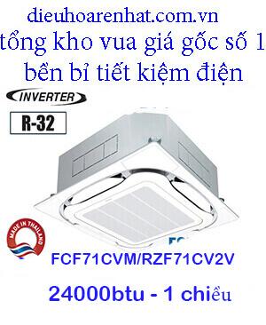 Điều hòa âm trần daikin 1 chiều inverter FCF71CVM/RZF71CV2V