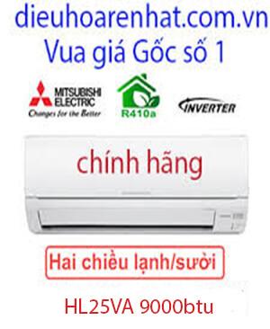 Điều hòa Mitsubishi Electric 12000btu 2 chiều Inverter HL25VA