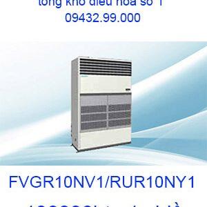 Điều hòa tủ đứng Daikin 1 chiều 100000BTU FVGR10NV1/RUR10NY1