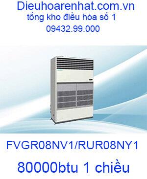 Điều hòa tủ đứng Daikin 1 chiều 80000BTU FVGR08NV1/RUR08NY1
