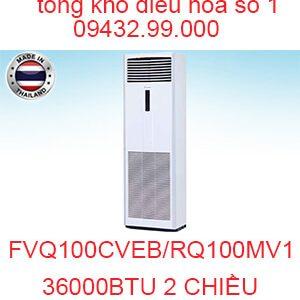 Điều hòa tủ đứng Daikin 2 chiều 36000BTU FVQ100CVEB/RQ100MV1