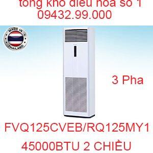 Điều hòa tủ đứng Daikin 2 chiều 45000BTU FVQ125CVEB/RQ125MY1
