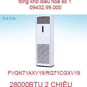 Điều hòa tủ đứng Daikin 28000BTU FVQN71AXV19/RQ71CGXV19