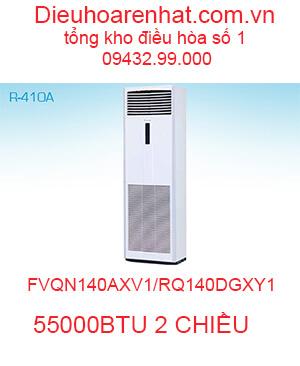Điều hòa tủ đứng Daikin 55000BTU FVQN140AXV1/RQ140DGXY1