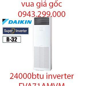 Điều hòa tủ đứng Daikin inverter 24000BTU FVA71AMVM