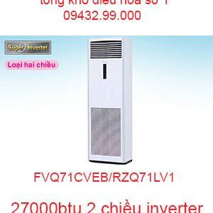 Điều hòa tủ đứng Daikin inverter 27000BTU FVQ71CVEB/RZQ71LV1