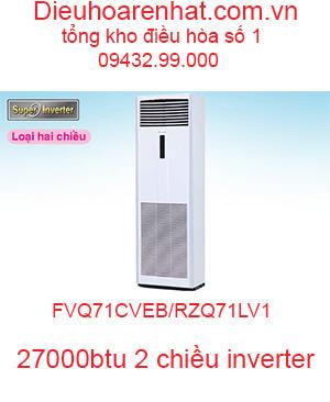 Điều hòa tủ đứng Daikin inverter 27000BTU FVQ71CVEB-RZQ71LV1