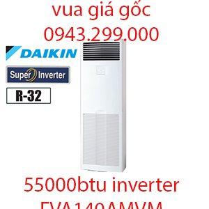 Điều hòa tủ đứng Daikin inverter 55000BTU FVA140AMVM