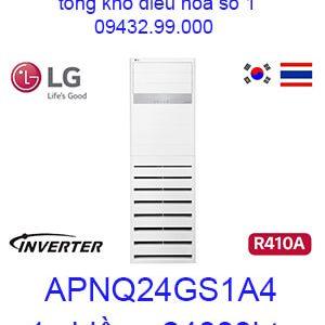 Điều hòa tủ đứng LG 24.000btu APNQ24GS1A4 giá rẻ