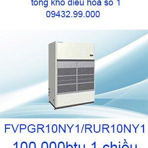 Điều hòa tủ đứng nối ống gió Daikin 100000btu FVPGR10NY1/RUR10NY1