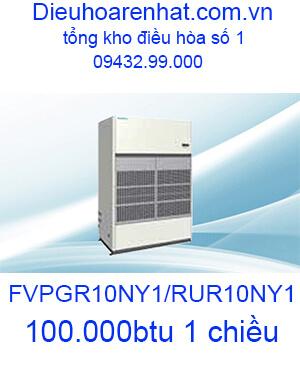 Điều hòa tủ đứng nối ống gió Daikin 100000btu FVPGR10NY1-RUR10NY1