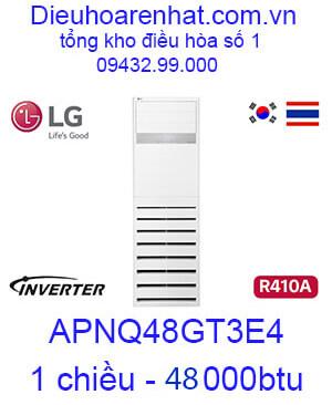 Điều hòa tủ đứng LG 48000 BTU