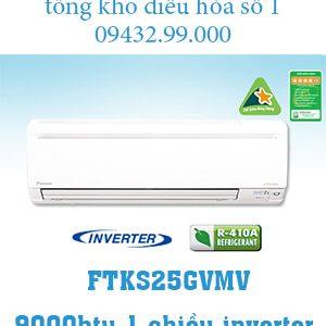 Điều hòa Daikin 1 chiều inverter 9000btu FTKS25GVMV