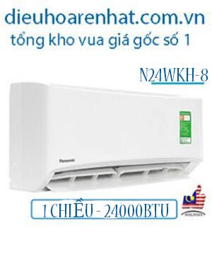Điều hòa Panasonic 1 chiều 24000BTU N24WKH-8-Cam kết Rẻ