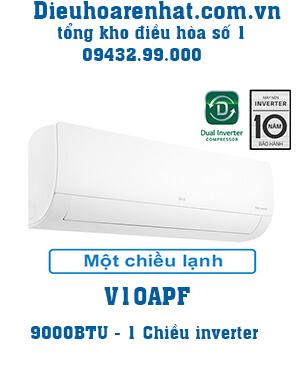 Điều hòa LG 9000btu 1 chiều inverter V10APF GIÁ RẺ