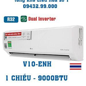 Đánh giá tổng quan điều hòa lg 9000 V10ENH