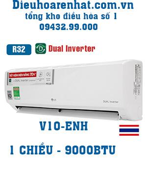 Điều hòa LG 9000btu inverter V10ENH