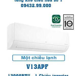 Điều hòa LG 12000btu 1 chiều inverter V13APF GIÁ RẺ
