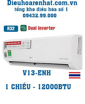 Điều hòa LG 12000btu inverter V13ENH