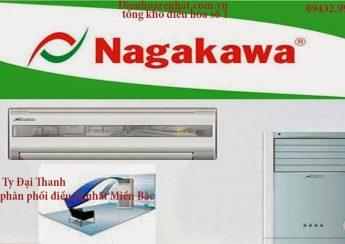 Top 5 lý do nên lựa chọn mua máy lạnh nagakawa
