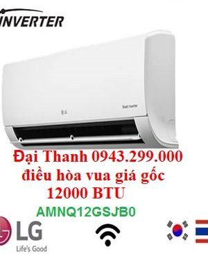 Điều-hòa-multi-LG-treo-tường-1-chiều-12000BTU-AMNQ09GSJB0