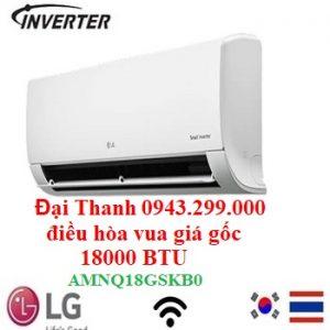 Điều-hòa-multi-LG-treo-tường-1-chiều-18000BTU-AMNQ09GSJB0