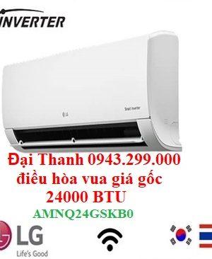 Điều-hòa-multi-LG-treo-tường-1-chiều-24000BTU-AMNQ09GSJB0