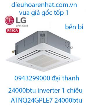 Điều hòa âm trần LG 24000BTU ATNQ24GPLE7- vua giá gốc
