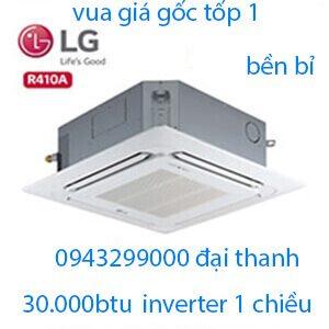 Điều hòa âm trần LG 30000BTU ATNQ30GNLE7 - Vua giá gốc