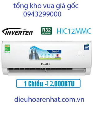 Điều hòa Funiki 12000btu 1 chiều inveter HIC12MMC - Điều hòa rẻ nhất