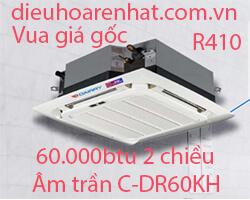 Điều hòa âm trần cassette Dairry 60000btu 2 chiều C-DR60KH