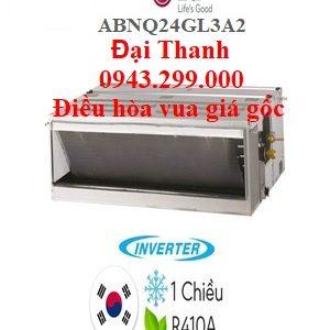 Điều hòa nối ống gió LG 24.000BTU inverter ABNQ24GL3A2 - Điều hòa vua giá gốc