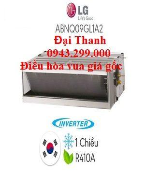 Điều-hòa-nối-ống-gió-LG-9.000BTU-inverter-ABNQ09GL1A2