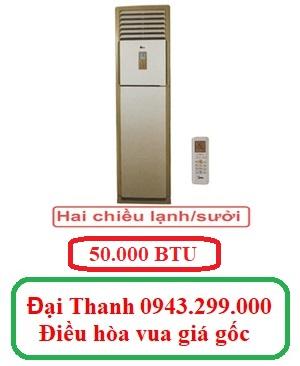Điều-hòa-tủ-đứng-Midea-2-chiều-50.000BTU-MFSM-50HR