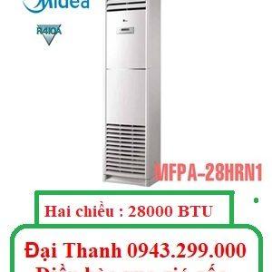 Điều-hòa-tủ-đứng-Midea-28.000BTU-2-chiều-MFPA-28HRN1