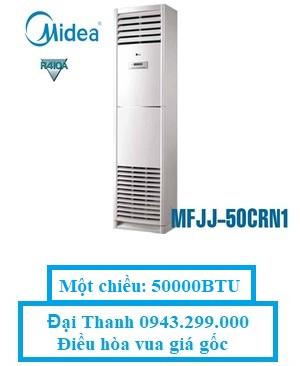 Điều-hòa-tủ-đứng-Midea-50.000BTU-1-chiều-MFJJ-50CRN1