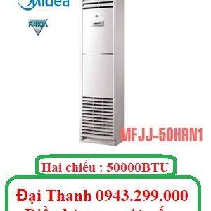 Điều-hòa-tủ-đứng-Midea-50.000BTU-2-chiều-MFJJ-50HRN1