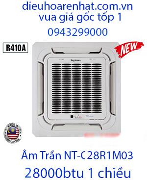 Điều hòa âm trần Nagakawa 28000BTU 1 chiều NT-C28R1M03
