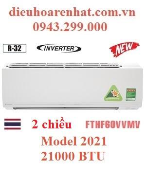 Điều hòa Daikin 2 chiều 21000BTU inverter FTHF60VVMV